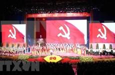 Le Parti communiste du Vietnam continue de recevoir des félicitations pour son 90e anniversaire
