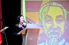 Cuba célèbre le 90e anniversaire de la fondation du Parti communiste du Vietnam