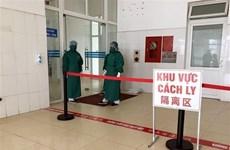 Le Vietnam confirme le 14e cas d'infection par le nCoV