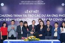 COVID-19: Vingroup finance les recherches contre le virus