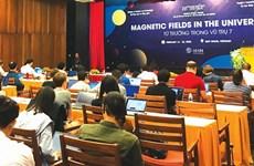 """Binh Dinh accueille la conférence """"Les champs magnétiques dans l'univers"""""""