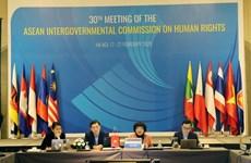 Le Vietnam préside la 30e réunion de l'AICHR à Hanoi