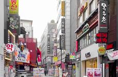 COVID-19 : Avis aux touristes vietnamiens en République de Corée