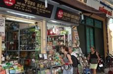 Visite guidée de Lan Ông, la rue de la pharmacopée orientale