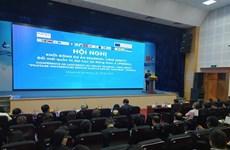 """Lancement du projet """"Pilotage universitaire rénové dans l'Asie du Sud-Est"""""""