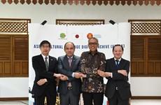 L'ASEAN lance une page Web d'archives numériques sur le patrimoine culturel