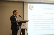 Le Vietnam déterminé à remplir la présidence de l'ASEAN 2020