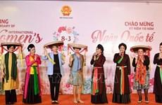 Egalité des sexes et promotion du rôle des femmes, deux priorités du Vietnam
