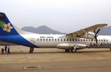 Lao Airlines ouvrira une ligne Vientiane – Da Nang