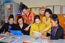 L'égalité des sexes au Vietnam