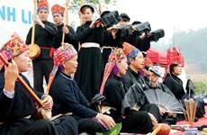 Chez les Tày de Binh Liêu, le dàn tinh donne le ton