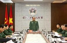 Réunion de la Direction contre le Covid-19 du ministère de la Défense