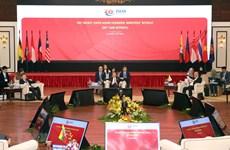 L'AEM Retreat publie une déclaration commune sur la résilience économique face au COVID-19