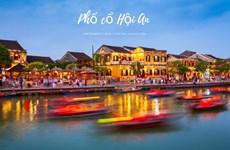 Les acteurs du tourisme se mobilisent pour relancer l'activité