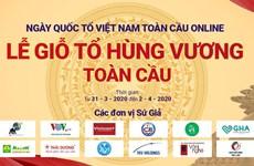 La Journée mondiale de commémoration des fondateurs du Vietnam 2020 organisée sur Internet