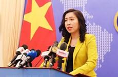 Le Vietnam ne reconnaît pas le soi-disant «ligne des neuf tronçons» en Mer Orientale