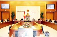 Le Comité permanent de l'Assemblée nationale ouvre sa 43e session à Hanoi
