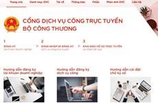 Le MoIT renforce ses services publics en ligne