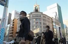 Sympathise avec le peuple japonais pour les pertes causées par le COVID-19