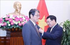 L'ambassadeur japonais au Vietnam à l'honneur