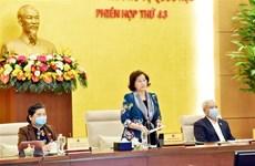 Le Comité permanent de l'Assemblée nationale clôt sa 43e session