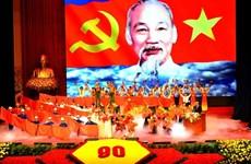 Renforcer la propagande sur la célébration du 130e anniversaire de la naissance du Président Hô Chi Minh