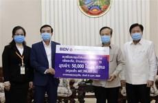 Coronavirus: des entreprises vietnamiennes viennent en aide au Laos