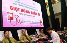 Journée nationale des donneurs de sang 2020 : coup de main pour lutter contre le COVID-19