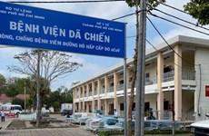Coronavirus : Hô Chi Minh-Ville prépare différents scénarios