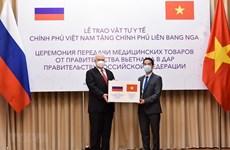 COVID-19 : masques antibactériens offerts par le Vietnam à la Russie
