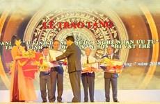 """Hoàng Vu, un maître du """"don ca tài tu"""""""