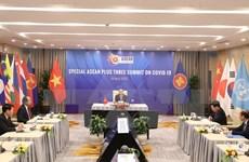 Déclaration du Sommet spécial de l'ASEAN sur la réponse à la pandémie de COVID-19