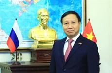 Coronavirus: l'ambassadeur vietnamien en Russie appelle à unir les efforts