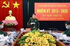 La Commission d'inspection de la Commission militaire centrale tient sa 15e session