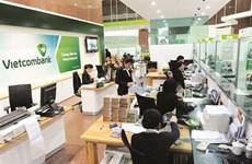L'EVFTA permet au Vietnam d'ouvrir son secteur bancaire aux investisseurs européens