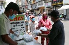 Aide financière exceptionnelle pour les victimes collatérales du coronavirus