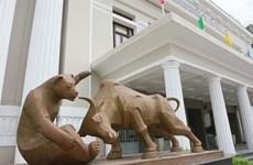 Le Comité d'Etat de la Bourse lancera un système d'information à guichet unique