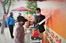 Une initiative qui redonne du tonus en temps de crise sanitaire