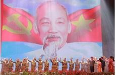 Diverses activités pour marquer le 130e anniversaire de la naissance du Président Hô Chi Minh