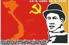 Remise des prix d'un concours sur le 130e anniversaire de la naissance du Président Hô Chi Minh