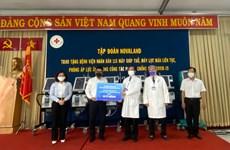 Novaland offre des équipements médicaux à l'Hôpital Nhân Dân 115