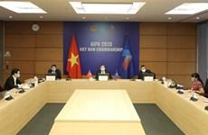 Rôle du Parlement dans la coopération internationale face au COVID-19
