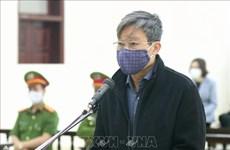 Affaire MobiFone-AVG : Début du procès en deuxième instance
