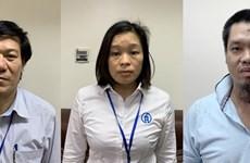 Poursuivre en justice l'affaire survenue à CDC Hanoï