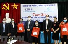 KOICA soutient les femmes vietnamiennes dans la lutte contre le COVID-19