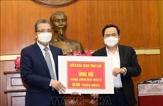 Coronavirus : le Vietnam donne la priorité à la protection des citoyens