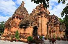 Réouverture des sites touristiques pendant les vacances du 30 avril au 1er mai
