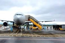 Les vols à l'aéroport de Van Don reprendront le 4 mai