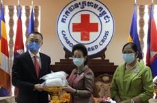 La Croix-Rouge vietnamienne offre du matériel médical à son homologue cambodgienne