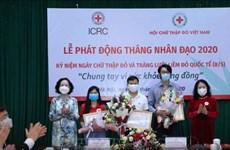 La Croix-Rouge du Vietnam lance le Mois de l'humanitaire 2020
